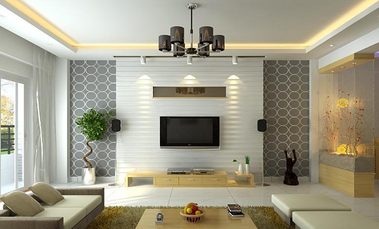 Contemporary Living Room Part 79
